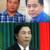 """Vợ chồng Trương Duy Nhất, Nguyễn Bá Thanh và Vũ """"nhôm""""! (Phần 1)"""