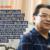 Tin Biển Đông: Trung Quốc sẽ cướp Bãi Tư Chính như đã từng cướp bãi cạn Scarborough?